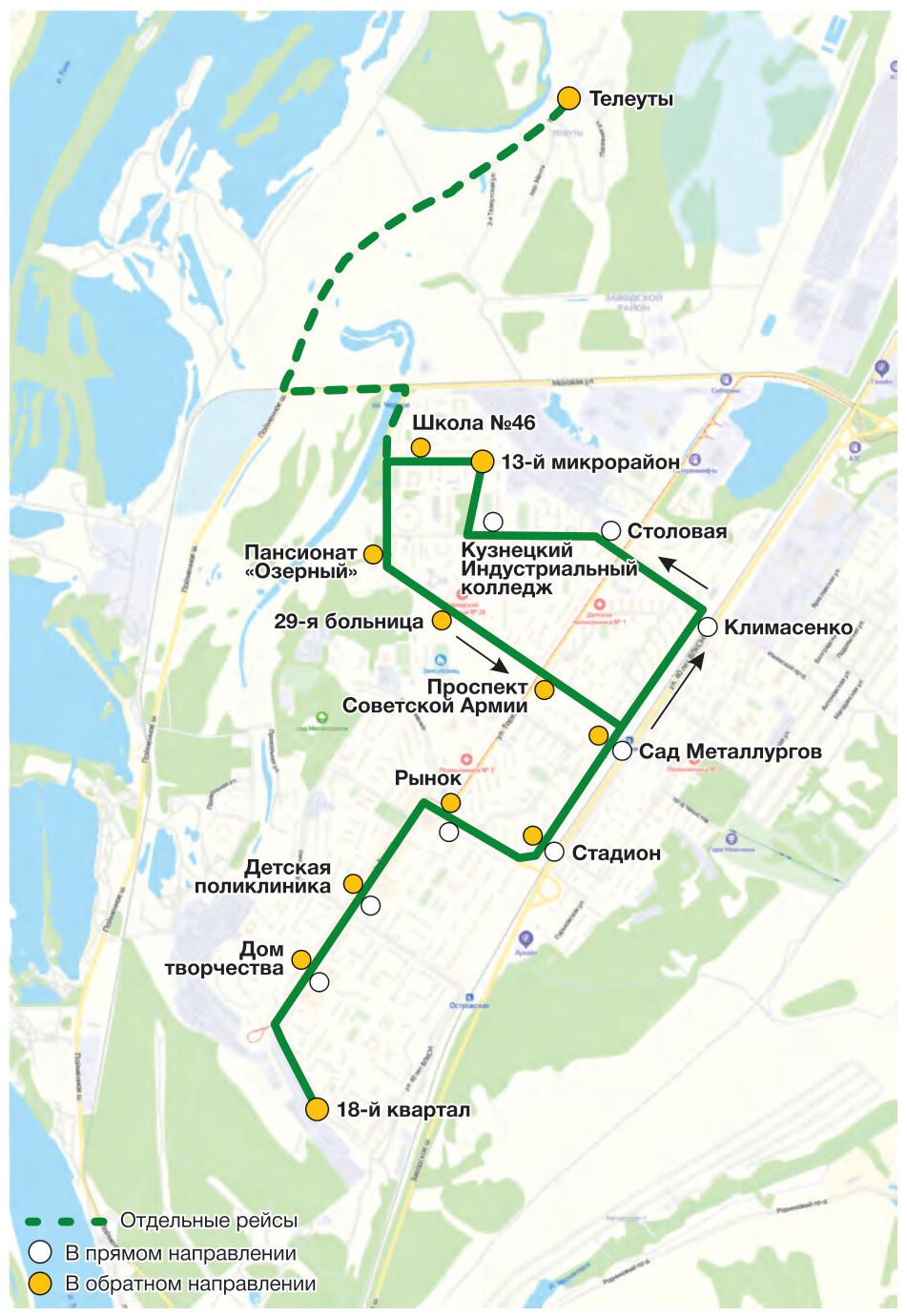 Автобус №11 18 КВАРТАЛ - 18 КВАРТАЛ / ТЕЛЕУТЫ | Расписание и маршрут движения