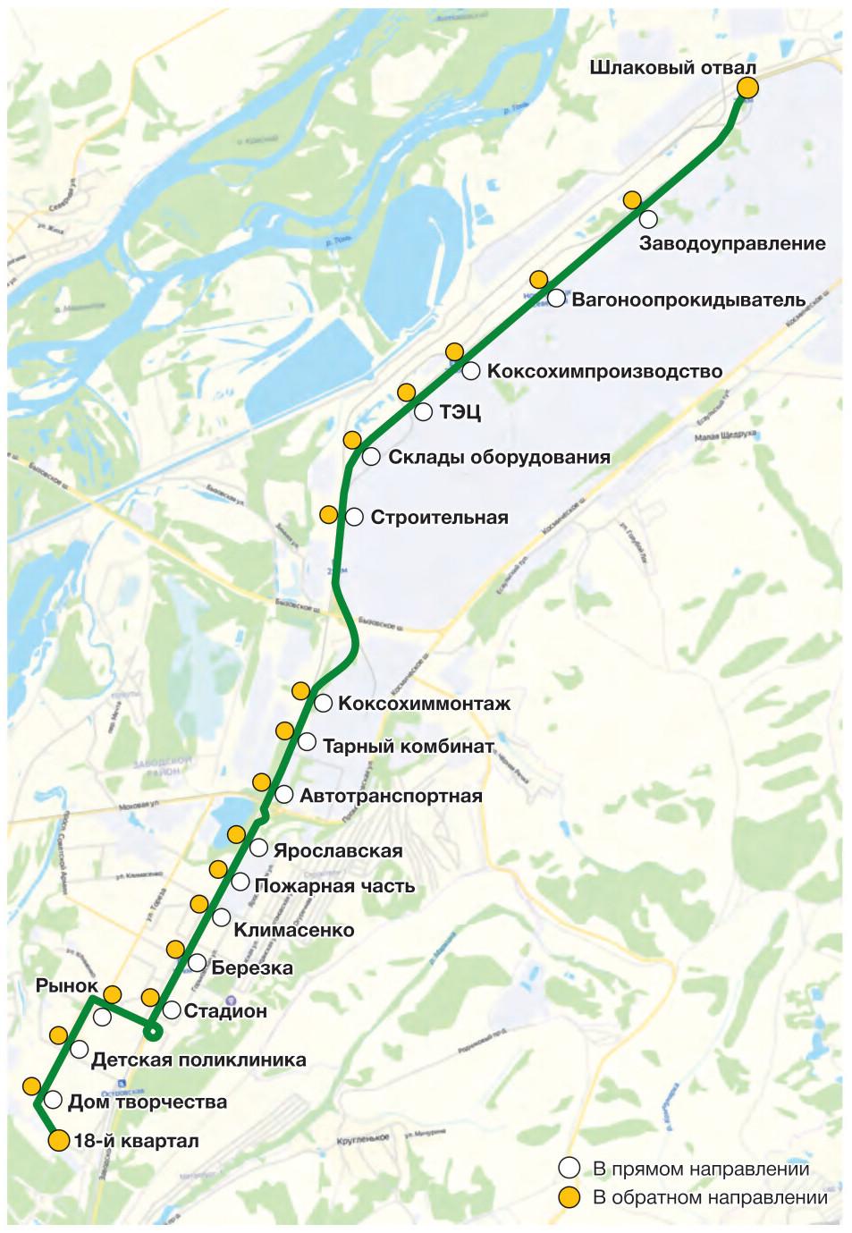 Автобус №18 18-ЫЙ КВАРТАЛ - ШЛАКОВЫЙ ОТВАЛ | Расписание и маршрут движения