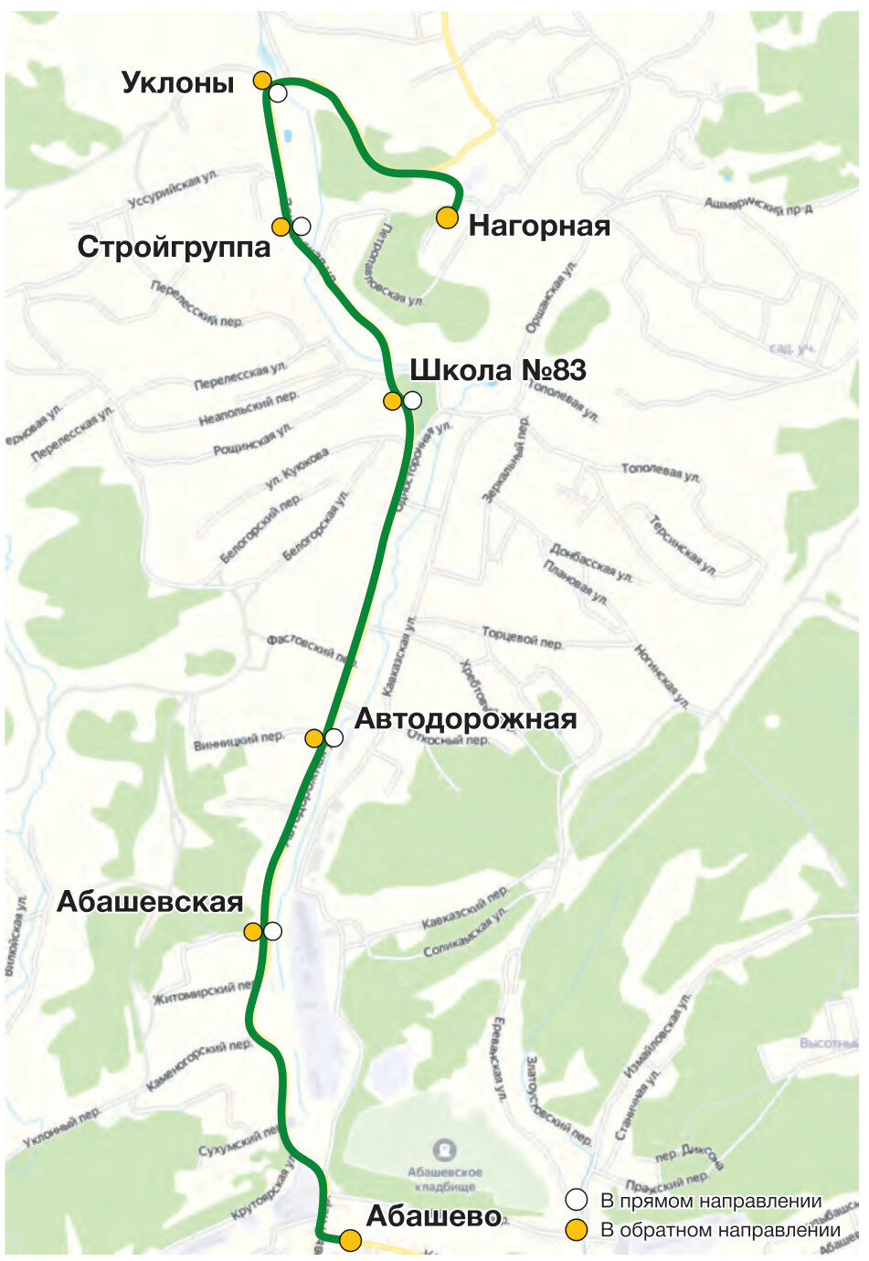 Автобус №2 АБАШЕВО - Ш. НАГОРНАЯ | Карта маршрута