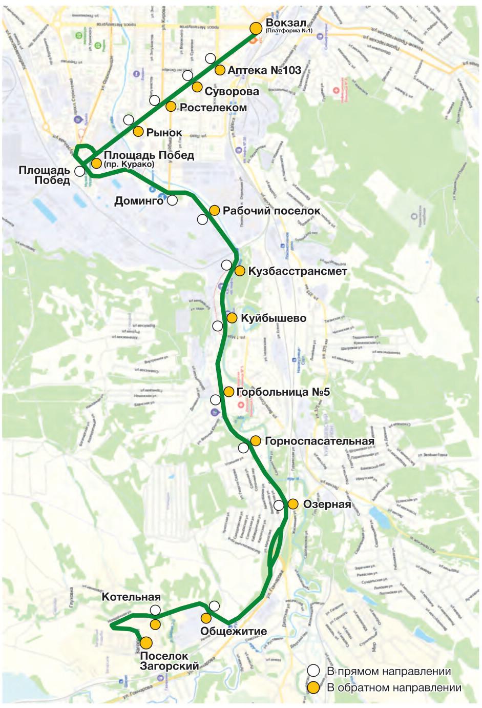 Автобус №22 ВОКЗАЛ - ПОСЕЛОК ЗАГОРСКИЙ | Расписание и маршрут движения