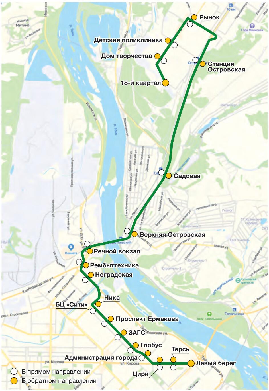Автобус №25 18-ЫЙ КВАРТАЛ - ЛЕВЫЙ БЕРЕГ | Расписание и маршрут движения