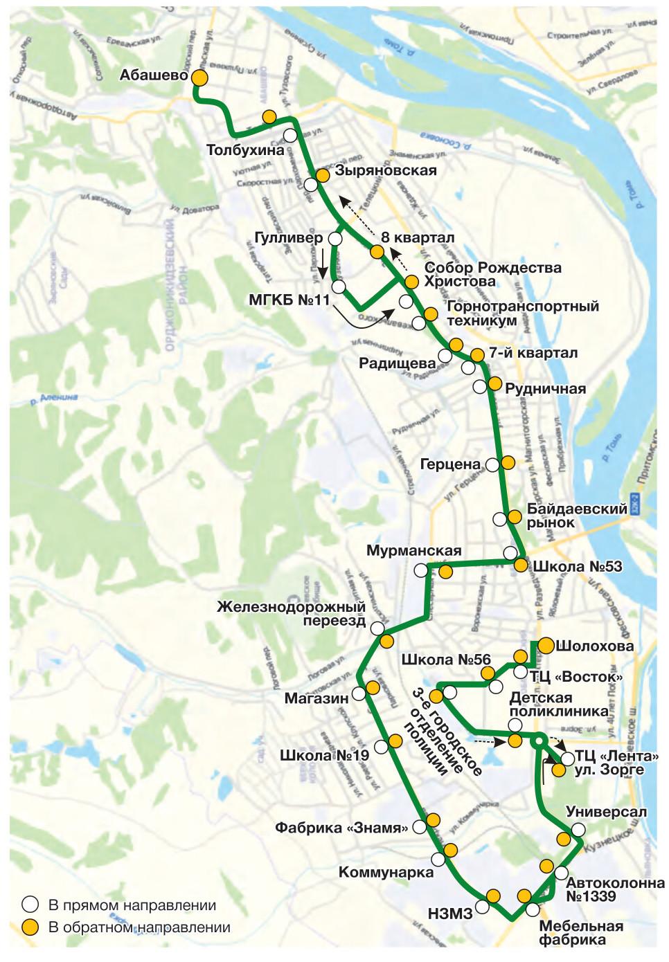 Автобус №3 АБАШЕВО - НОВОБАЙДАЕВСКИЙ МИКРОРАЙОН | Карта маршрута