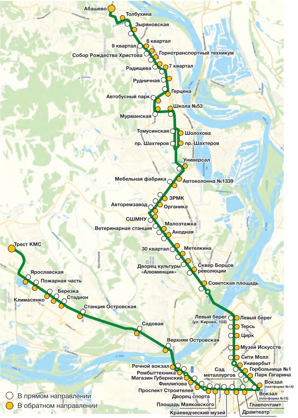 Автобус №345 АБАШЕВО - ТРЕСТ КМС | Расписание и маршрут движения