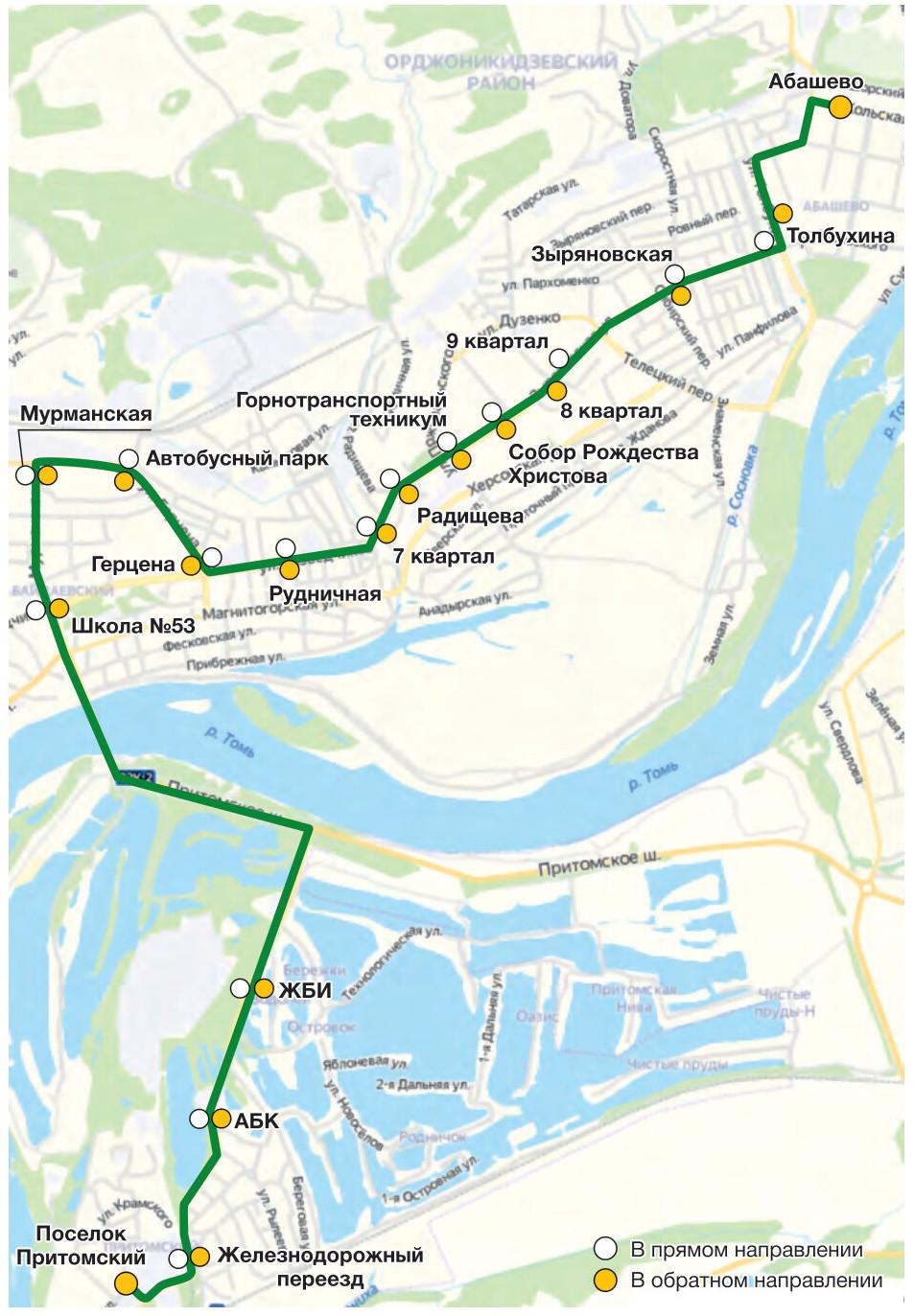 Автобус №4 АБАШЕВО - ПОС. ПРИТОМСКИЙ | Карта маршрута