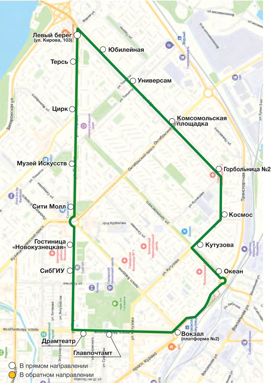 Автобус №50 ЛЕВЫЙ БЕРЕГ - 2-АЯ ГОРБОЛЬНИЦА - ЛЕВЫЙ БЕРЕГ | Карта маршрута