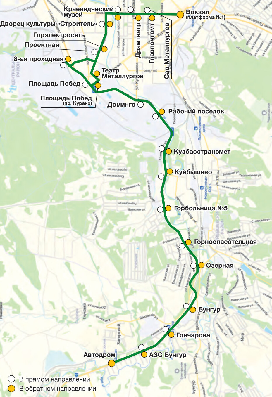 Автобус №53 ВОКЗАЛ - БУНГУР | Карта маршрута