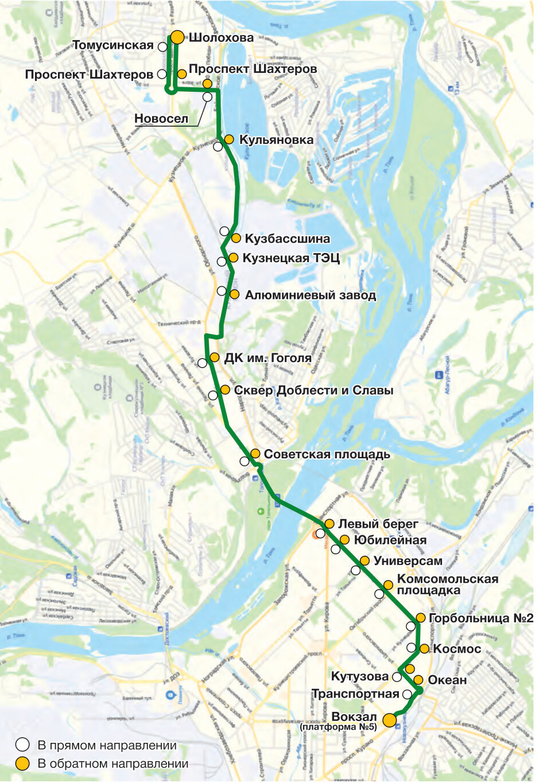 Автобус №60 ШОЛОХОВА - ВОКЗАЛ | Расписание и маршрут движения