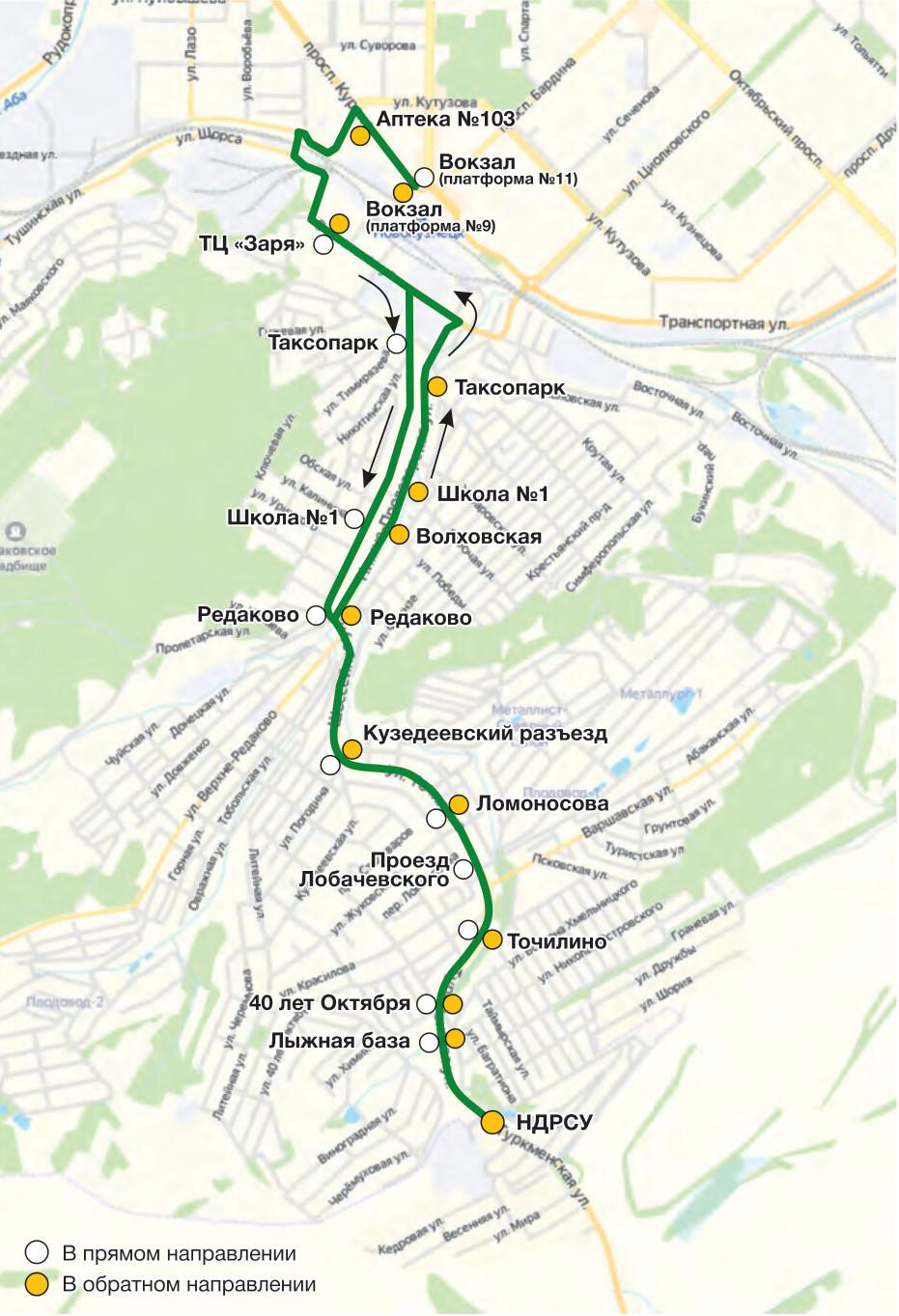 Автобус №63 ВОКЗАЛ - НДРСУ   Расписание и маршрут движения