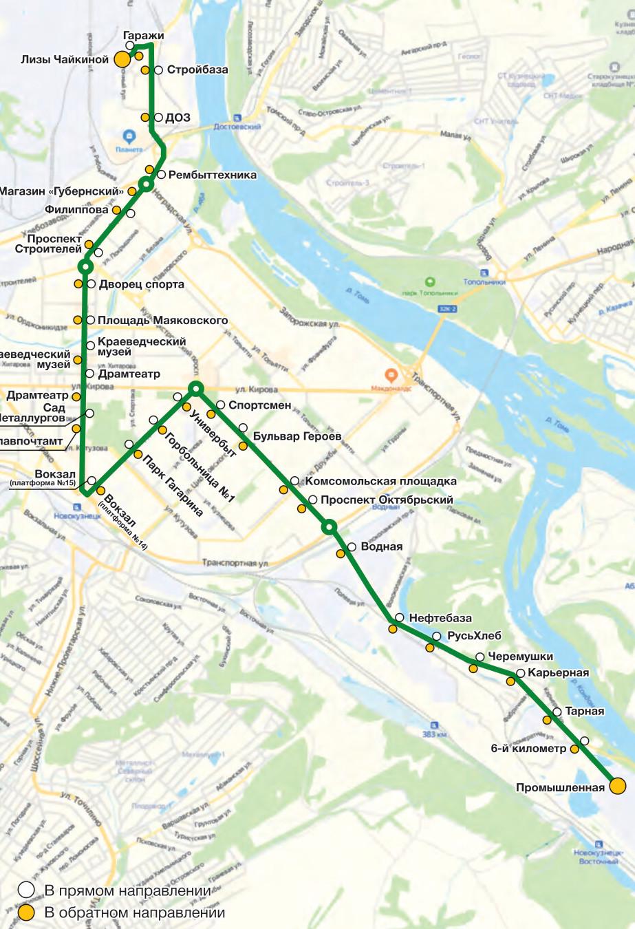 Автобус №66 ЛЕВЫЙ БЕРЕГ - СТРОЙБАЗА | Карта маршрута