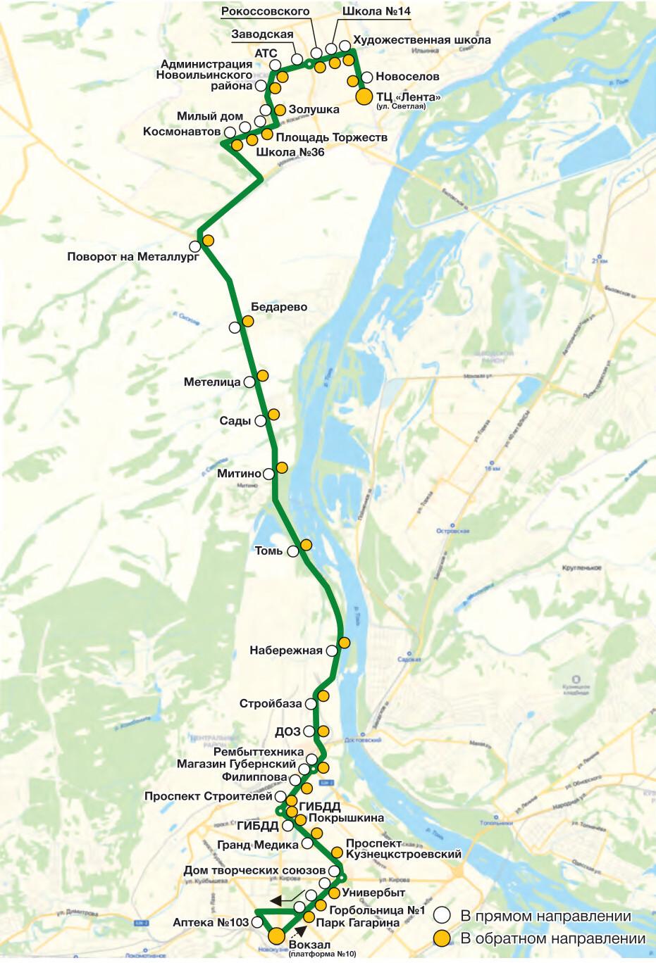 Автобус №80 КОСМОНАВТОВ - ВОКЗАЛ | Карта маршрута