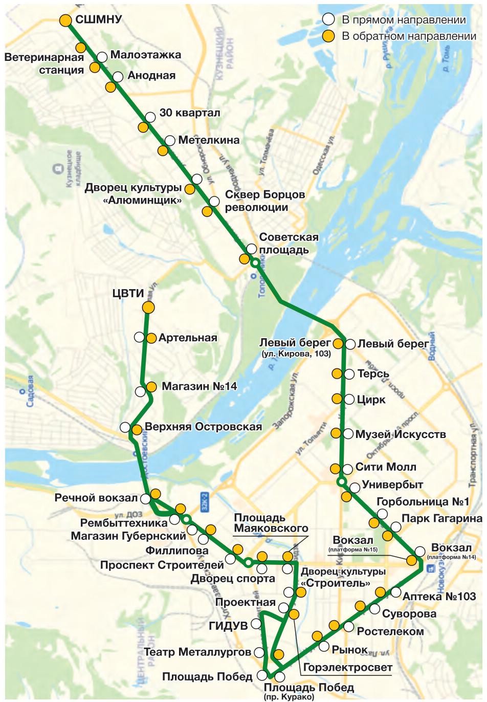 Автобус №88  СШМНУ - ЦВТИ | Расписание и маршрут движения