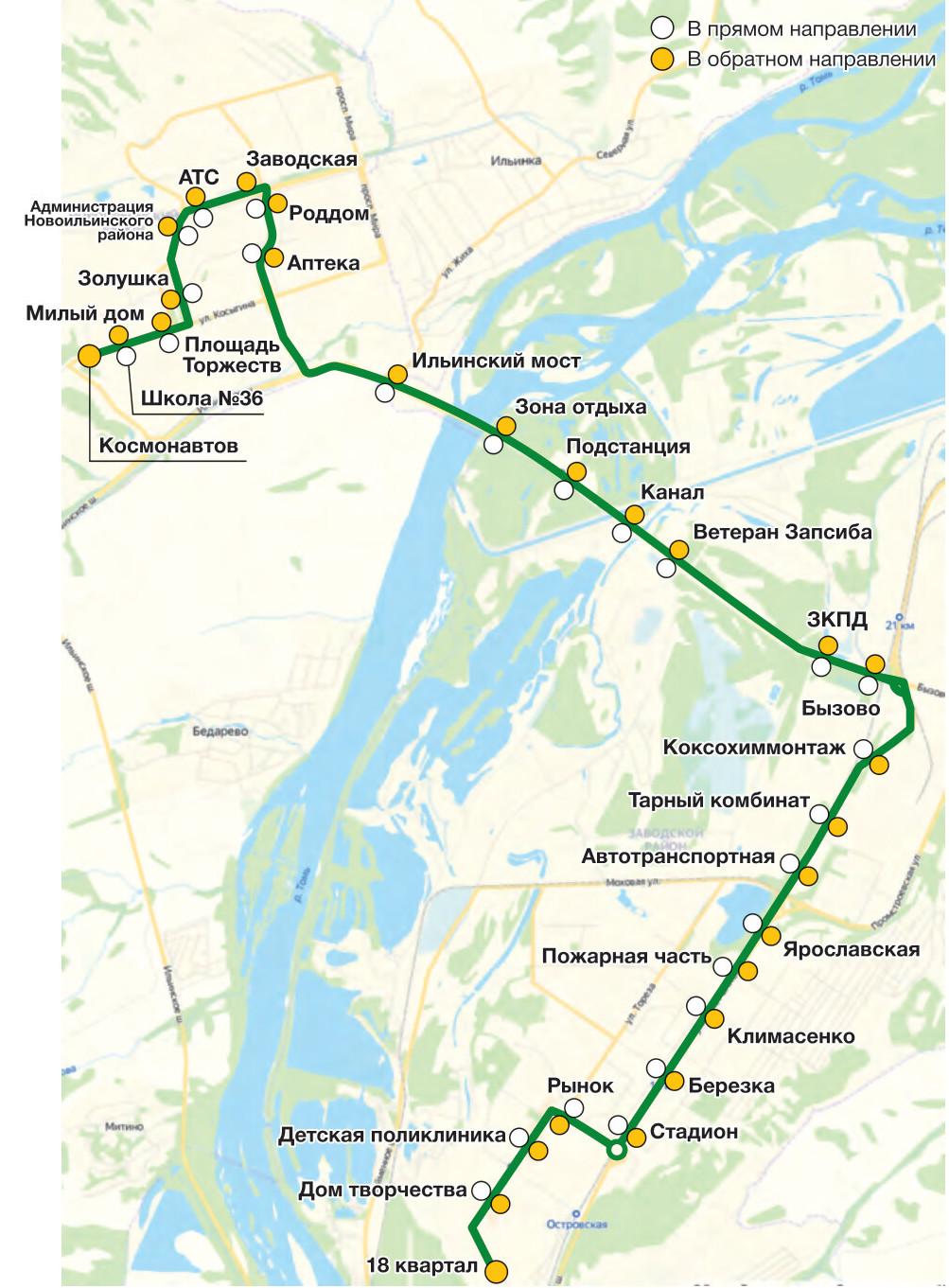 Автобус №91 КОСМОНАВТОВ - 18-ЫЙ КВАРТАЛ | Расписание и маршрут движения